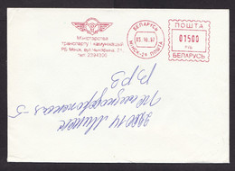 Belarus: Cover, 1997, Meter Cancel, Ministry Of Transport & Communications (roughly Opened At Back) - Belarus