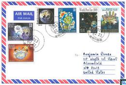Sri Lanka Stamps, Earth, Space, Solar, Personalized Cover - Sri Lanka (Ceylon) (1948-...)