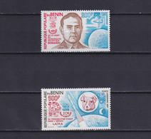 BENIN 1977, Mi# 118-119, Part Set, Space, Satellite, MNH - Benin – Dahomey (1960-...)