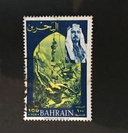 (stamp 12-5-2021) Bahrain (1 Stamp) - Bahrain (1965-...)