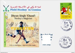 ALGERIJE 2015 Set N°2 Philatelic Cover Field Hockey In Comics India Hockey Sur Gazon Dhyan Chand - Hockey (Field)