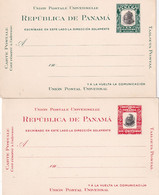 PANAMA   ENTIER POSTAL/GANZSACHE/POSTAL STATIONARY  LOT DE 2 CARTE - Panama