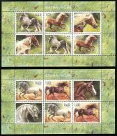 BULGARIA \ BULGARIE - 2012 - Chevaux - 2 PF ** - Horses