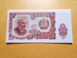BULGARIE 10 LEVA 1951 UNC - Bulgaria