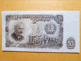 BULGARIE 50 LEVA 1951 UNC - Bulgaria