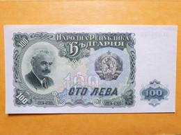BULGARIE 100 LEVA 1951 UNC - Bulgaria