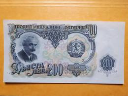 BULGARIE 200 LEVA 1951 UNC - Bulgaria