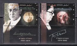 Israel 1995 - Mi.Nr. 1328 - 1329 - Postfrisch MNH - Musiker Musicians Arnold Schönberg Komponist Composer - Unused Stamps (with Tabs)