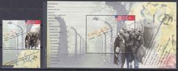 Israel 1995 - Mi.Nr. 1331 + Block 50 - Postfrisch MNH - Unused Stamps (with Tabs)