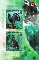 Bosnia & Herzegovina - Mostar - 2021 - Europa CEPT - Endangered National Species - Big Grouse - Mint Souvenir Sheet - Bosnien-Herzegowina