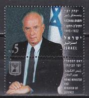 Israel 1995 - Mi.Nr. 1349 - Postfrisch MNH - Y. Rabin Friedensnobelpreis - Unused Stamps (with Tabs)