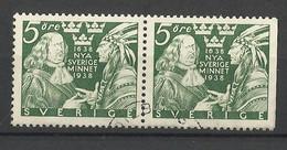 SUEDE 1938 N° Y&T 249c Oblitéré SWEDEN - Used Stamps