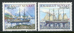 GREENLAND 1998 Nordic Countries: Sailing Ships Fluorescent Paper MNH / **.  Michel 327y-28y - Ungebraucht
