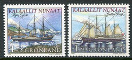 GREENLAND 1998 Nordic Countries: Sailing Ships Ordinary Paper MNH / **.  Michel 327x-28x - Ungebraucht