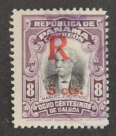 PANAMA POUR LETTRES CHARGEES YT 52 OBLITERE ANNEE 1917 - Panama