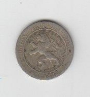 5 CENTIMES 1862 - 03. 5 Centimes