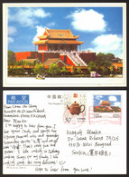 China Dragon Pavilion Kaifeng Nice Stamp #29988 - Chine