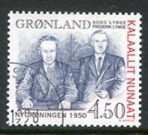 GREENLAND 1998 New Order Of 1950 Used.  Michel 315 - Gebraucht