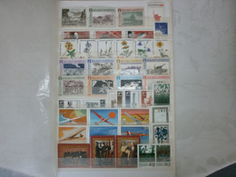 POLOGNE / MNH - Collections (without Album)