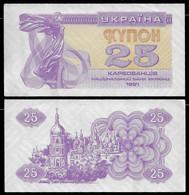 UKRAINE BANKNOTE - 25 Karbovanysiv 1991 P#85 UNC (NT#06) - Ukraine