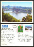 China Baiguan At Hui County Nice Stamp #29990 - Chine