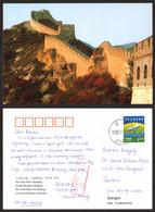 ChinaThe Great Wall At Badaling Nice Stamp #29991 - Chine