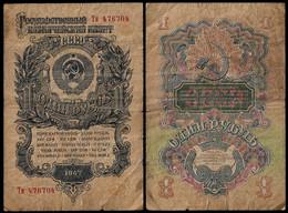 RUSSIA - USSR BANKNOTE - 1 RUBLE 1947 Km#216 F (NT#06) - Russia