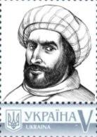 Ukraine 2015, Geography, Great Voyager Ibn Battuta, 1v - Ukraine