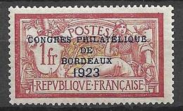 France YT N° 182 Neuf ** MNH. Très Belle Gomme D'origine. Signé Brun. TB. A Saisir! - Unused Stamps
