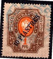 LEVANT - (Bureaux Russes) - 1900-10 - N° 33 - 10 Pi. S. 1 R. Brun Et Orange - (Timbre De Russie De 1889-1904 Surchargé) - Levant