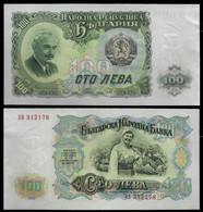 BULGARIA 100 LEVA 1951 P#86 AUNC (NT#06) - Bulgaria