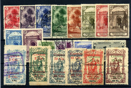 Marruecos Español Nº 68/73, 105/18. Año 1920/28 - Marruecos Español