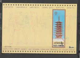 "ROMANIA-Souvenir Sheet"" EXPO 70 INTERNATIONAL EXHIBITION OSAJKA JAPAN"" - 1970 – Osaka (Japan)"