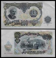BULGARIA 200 LEVA 1951 P#87 AUNC (NT#06) - Bulgaria