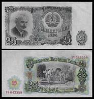 BULGARIA 25 LEVA 1951 P#84 AUNC (NT#06) - Bulgaria