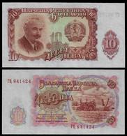 BULGARIA 10 LEVA 1951 P#83 AUNC (NT#06) - Bulgaria