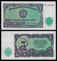 BULGARIA 5 LEVA 1951 P#82 UNC (NT#06) - Bulgaria