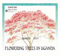 Uganda Hb 113 - Uganda (1962-...)