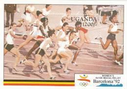 Uganda Hb 130 - Uganda (1962-...)