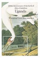 Uganda Hb 53 - Uganda (1962-...)