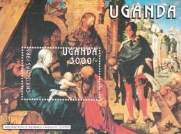 Uganda Hb 64 Y 65 - Uganda (1962-...)