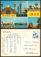 Iraq Mozaik Mosque #30092 - Iraq