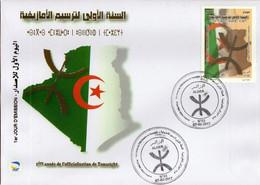 Algérie 2017 FDC 1771 1ère Année De L'officialisation De Tamazight - Argelia (1962-...)