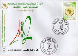 Algérie 2017 FDC 1775 Union Africaine, Comité Sur Le Développement Social, Travail Et Emploi - Argelia (1962-...)