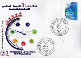 Algérie 2017 FDC 1785 31e Anniversaire De L'Office Nationale De Métrologie Légale - Argelia (1962-...)