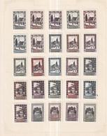 Austria German Österreich Poster Stamps Vignette Group BOSNIEN - Neufs