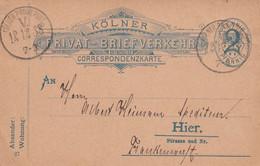 Deutsches Reich Privat Stadtpost Koln 1888 - Privé