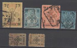 Mongolei 1924 , 6  Gestempelte Marken , Michel 2003  140 Euro - Mongolia