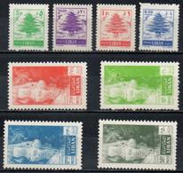 LIBAN 1955 ** MANQUE 25 P. - Lebanon