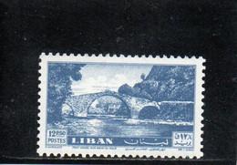 LIBAN 1957 ** - Lebanon